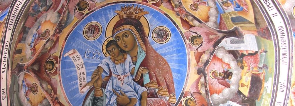 Photo of frescoes at Rila Monastery, Bulgaria