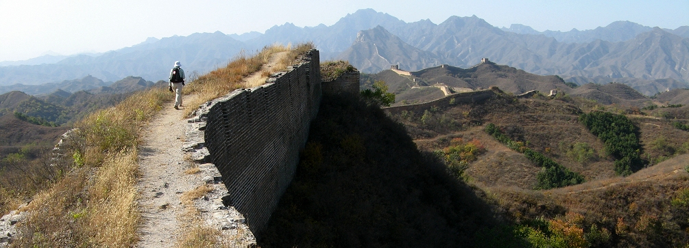 The Great Wall of China near Gubeikou