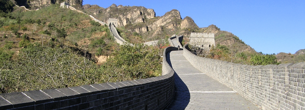 The Great Wall of China at Huangyaguan