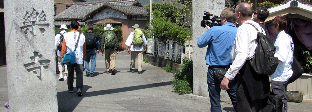 PBS film crew follows the Mountain Hiking Holidays group on Shikoku for the Sacred Journeys television series